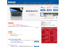 kitcut.co.jp