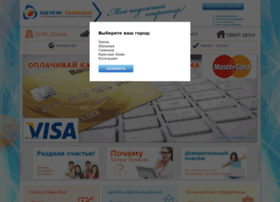 kitejtelecom.ru