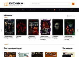 knizhnik.org
