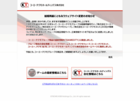 koeinet.co.jp