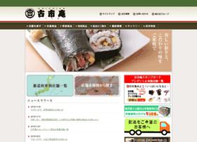 koichian.co.jp