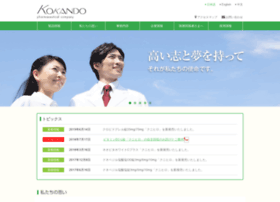 kokando.co.jp