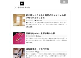 komugi.net