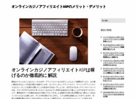 konami-pes2012.com