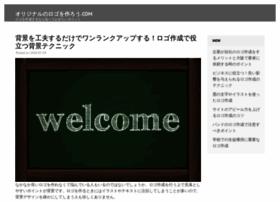 konami-pes2013.com