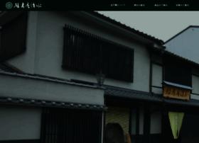 konpeito.co.jp