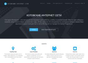 kotovsk.net.ua
