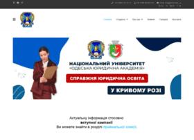 krog.onua.edu.ua