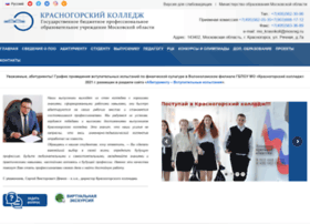 krstc.ru