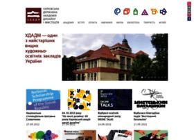 ksada.org