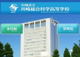 kst-h.ed.jp