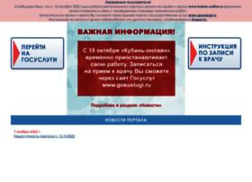 kuban-online.ru