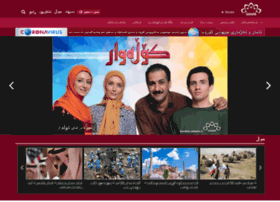 RADIO 81  Radio Internetowe Telewizja Online Filmy