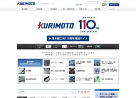 kurimoto.co.jp
