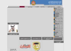 kuwaitarmy.gov.kw