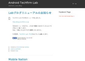 labs.techfirm.co.jp