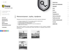 lador.ru