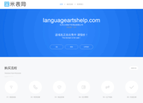 languageartshelp.com