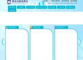 lautak.edu.hk