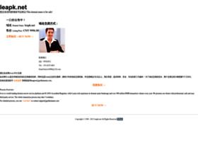 leapk.net