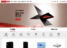 lenovo.com.cn