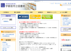 lib-utsunomiya.jp