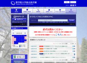lib.seigakuin-univ.ac.jp