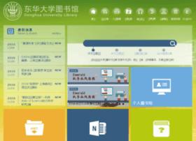 library.dhu.edu.cn