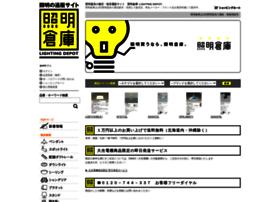 lighting-depot.jp
