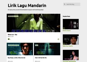 liriklagumandarin.com