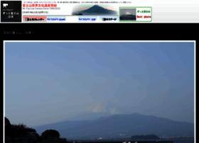 live-fuji.jp