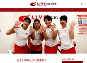 live-station.jp