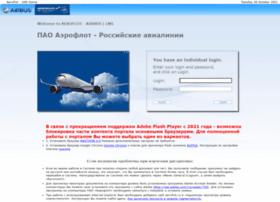 lms.aeroflot.ru