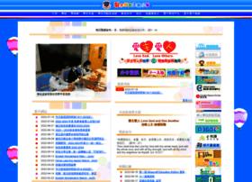 lmscps.edu.hk