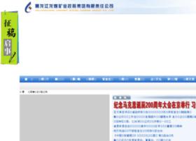 longmaygroup.com