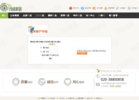 lovejiaju.com