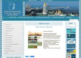 lukl.kiev.ua