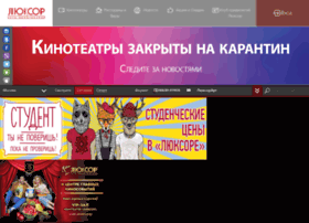 luxorfilm.ru
