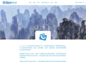 luyou.com