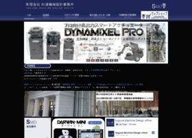machinedesign.co.jp