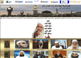 madrasato-mohammed.com