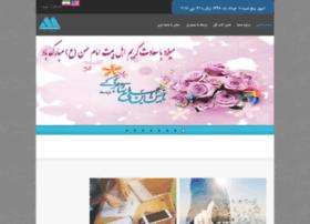 mahyadarouinc.com