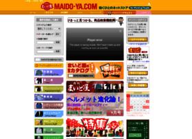 maido-ya.com