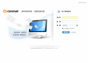 mail.nbip.net