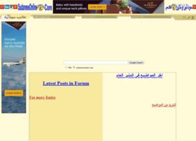 mail.sudaneseonline.com