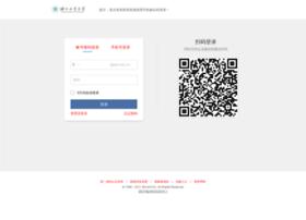 mail.zjut.edu.cn