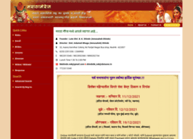 marathamarriage.com