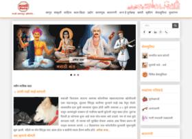 marathiworld.com