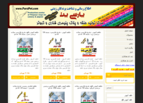 market.parsitop.com