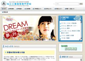 matsue-ct.ac.jp